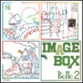 Belle 2 IMAGE BOX<紙ジャケット仕様盤>