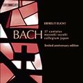 J.S.Bach: Cantatas Box 2 / Masaaki Suzuki, Bach Collegium Japan, etc