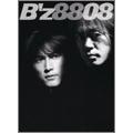 B'z8808