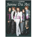 Janne Da Arc / Trace