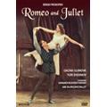 Prokofiev: Romeo And Juliet - Ballet Film / Bolshoi Ballet, Leonid Lavrovsky(choreogarphy), Gennady Rozhdestvensky, Bolshoi Theater Orchestra