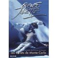 Prokofiev: Romeo Et Juilette / Les Ballets de Monte-Carlo