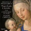 H.Praetorius: Magnificats & Motets -Magnificat Quarti Toni, O Bone Jesu, A Solis Ortus Cardine, etc / Andrew Carwood, Cardinall's Musick