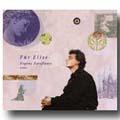 ハイドン:ピアノ ソナタ第12番、ベートーヴェン:エリーゼのために 他/ザラフィアンツ(P)