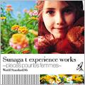 World Standard.06~A Tatsuo Sunaga Live Mix