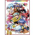 VS騎士ラムネ & 40 DVD-BOX(9枚組)<初回生産限定版>