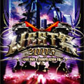 WEST祭2005 ~LIVE DVD & COMPILATION CD~  [CD+DVD]