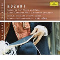 Mozart: Concerto for Flute & Harp K.299, Flute Concerto No.1 K.313, Bassoon Concerto K.291 / Karl Bohm(cond), Vienna Philharmonic Orchestra, Wolfgang Schulz(fl), Nicanor Zabaleta(hp), etc