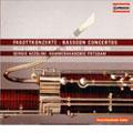 Gubaidulina; Villa-Lobos: Bassoon Concertos