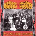 Jello Biafra & Mojo Nixon/プレーリー・ホーム・インヴェイション [VSCD-3629]