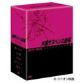 火曜サスペンス劇場 セレクション1 DVD-BOX[SVDB-0193][DVD] 製品画像