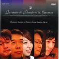 シューマン: ピアノ五重奏曲 Op.44; ヘンデル: パッサカリア; ベートーヴェン: ピアノ三重奏曲第4番「街の歌」 / クインテット・ディ・ピアノフォルテ・ラ・スペランツァ