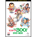 Mr.BOO!DVD-BOX<初回数量限定生産:5,000セット>