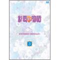 DVD 「彩雲国物語」 第9巻~第13巻セット(5枚組)