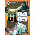 プロフェッショナル柔術 Gi-04-05