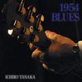 1954 BLUES