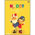 おもちゃの国のノディ yellow<通常盤>
