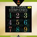 ベートーヴェン: 交響曲全集 - 第1番-第9番 / アンタル・ドラティ, RPO, 他<タワーレコード限定>