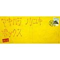 槇原敬之 BOX 1997-1999 [3CD+DVD]<完全生産限定盤>