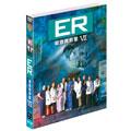 ER 緊急救命室 VII <セブンス> セット2