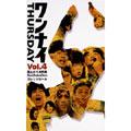 ワンナイTHURSDAY Vol.4