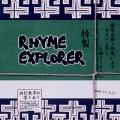 RHYME EXPLORER