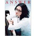 アンジェラ・アキ 「ANSWER」 ピアノ弾き語り