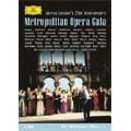 Metropolitan Opera Gala/ James Levine