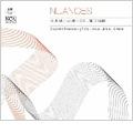 New Music for Flute & Guitar -K.Vereno, E.McGuire, U.Schultheiss, K.Feldmann, etc / Elisabeth Riessbeck, Klaus Jackle