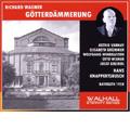 Wagner: Gotterdammerung (1958) / Hans Knappertsbusch(cond), Bayreuth Festival Orchestra & Chorus, Astrid Varnay(S), Wolfgang Windgassen(T), etc