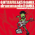 GUITARFREAKS 9thMIX & drummania 8thMIX SOUNDTRACKS