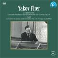 ロシア・ピアニズムの黄金時代 Vol.3 ヤコフ・フリエール、2曲のコンチェルトを弾く