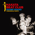 HAKATA BEAT CLUB SOUND TRACKS<通常盤>