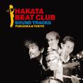 HAKATA BEAT CLUB SOUND TRACKS<通常盤>