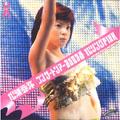 コンサートツアー2003春  松リングPINK