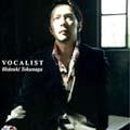 VOCALIST<通常盤>