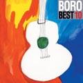 BORO ベスト10<初回生産限定盤>