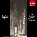 ブルックナー:交響曲第9番 (原典版) <完全生産限定盤>
