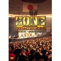 ZONE FINAL in 武道館 2005/04/01 ~心を込めてありがとう~