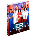 ER 緊急救命室 II <セカンド> セット2