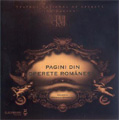 Pagini din Operete Romanesti -G.Dendrino, F.Comisel, A.Mendelssohn, etc / Ion Dacian(T), etc