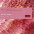 Tchaikovsky: Symphony No.6, 1812 Overture, Capriccio Italien / Nicolai Malko(cond), Philharmonia Orchestra, Danish National Orchestra