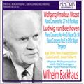 """Mozart: Piano Concerto No.27 (1/1956); Beethoven: Piano Concertos No.4 (1/1957), No.5 """"Emperor""""(3/1953), etc / Wilhelm Backhaus(p), Karl Bohm(cond), VPO, etc"""