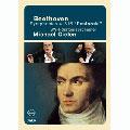Beethoven: Symphony No. 4, 5, 6/ Gielen
