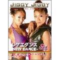 JIGGY JIGGY FULLJOY NEW DANCE[FARM-0070]