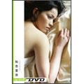知念里奈/digi+KISHIN DVD 知念里奈 [PCBE-51585]