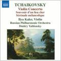 Russian Philharmonic Symphony Orchestra/Tchaikovsky:Violin Concerto op.35/Serenade Melancolique op.26/etc:Ilya Kaler(vn)/Dmitry Yablonsky(cond)/Russian Philharmonic Orchestra[8557690]