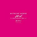 MITSUKO HORIE 40th ANNIVERSARY BOX 歌のあゆみ [12CD+DVD]<初回生産限定盤>