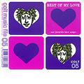 05 best of my love ~our favorite love songs~