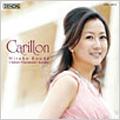 幸田浩子/カリヨン~幸田浩子 愛と祈りを歌う [CD+DVD] [COZQ-358]